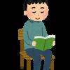 無料であの名作小説を読もう!著作権保護の切れた小説が無料で読める