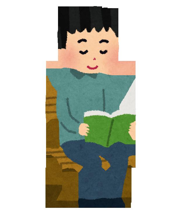 著作権の切れた小説が無料で読む方法。名作を読もう!