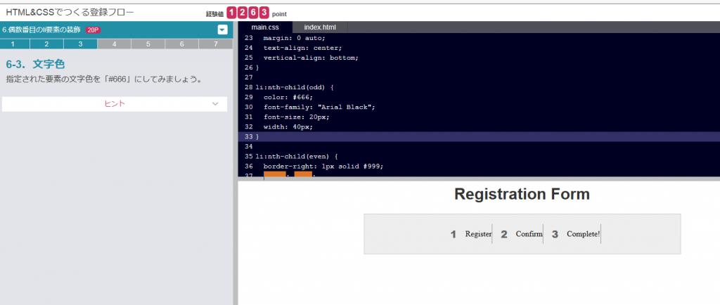 codeprepの学習イメージ