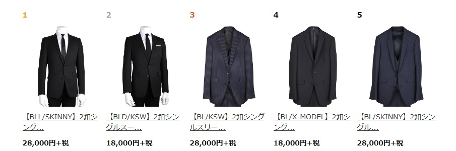 SUIT SELECTのスーツ