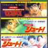 タダで漫画を読んじゃおう!スマホマンガアプリ「マンガBANG!」全話無料あり!