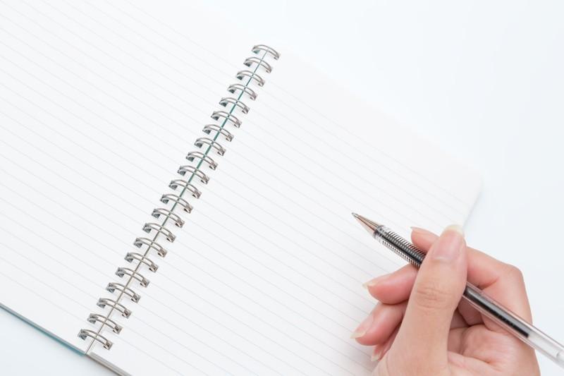 基本情報を効率的に勉強するには時間を考える