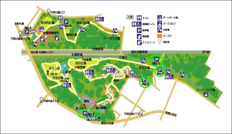 平岡公園で梅を見るなら止めるべき駐車場
