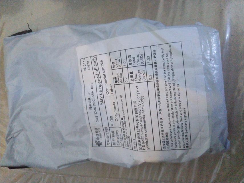 中国から届いたBFタイプの変換プラグの外袋