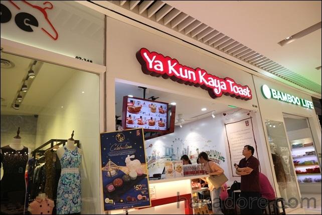 英語で書いてあるシンガポールの看板